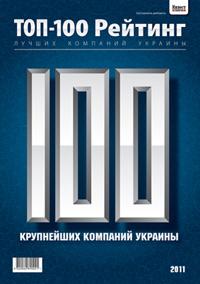 ciklum top100 2011 3 200